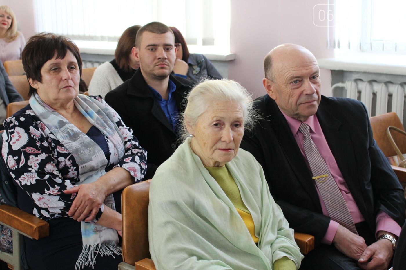 В Мелитопольском районе поздравили работников местного самоуправления, - ФОТО, фото-2