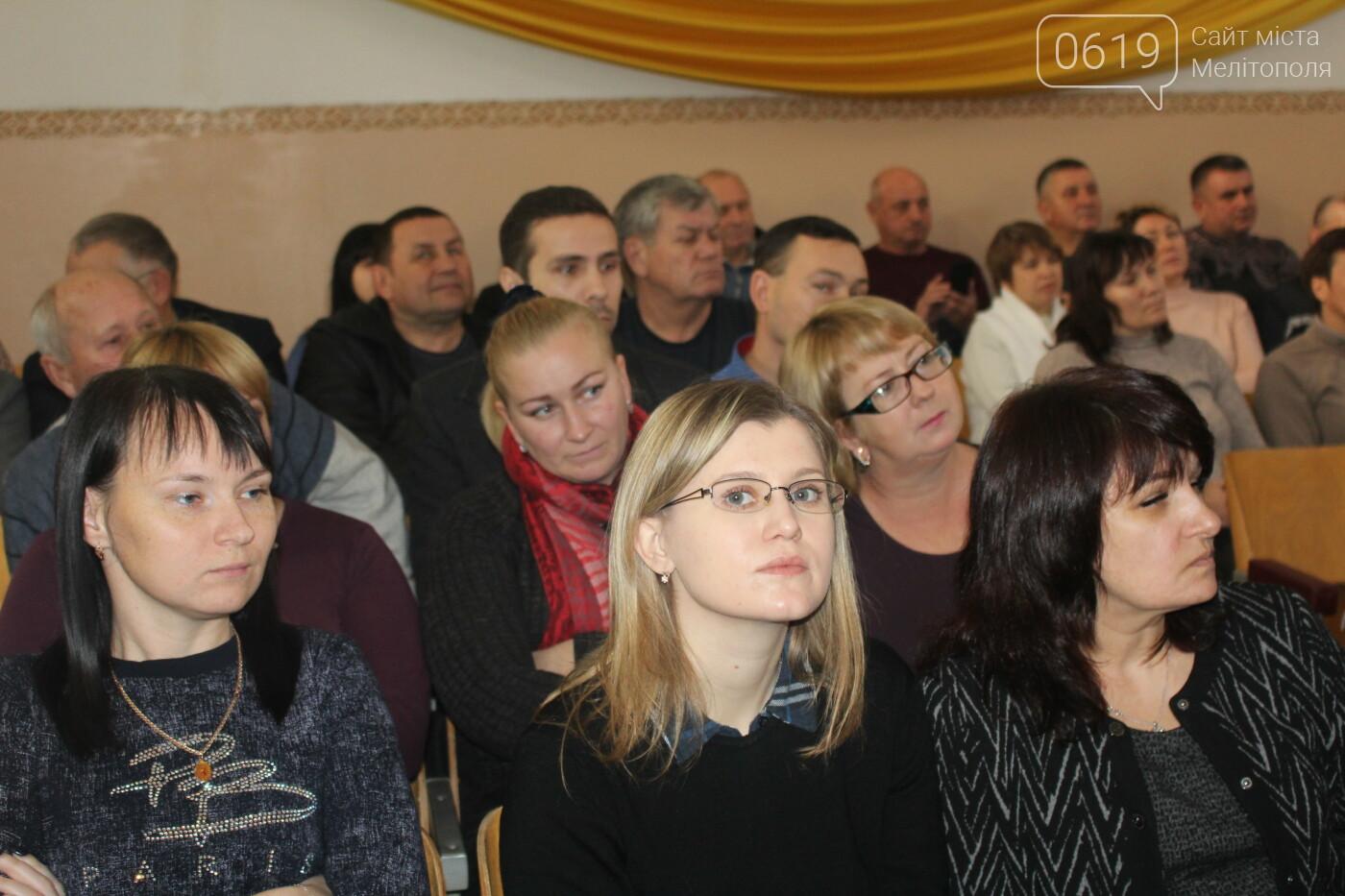 В Мелитопольском районе жителям двух громад рассказали о преимуществах реформы, фото-1
