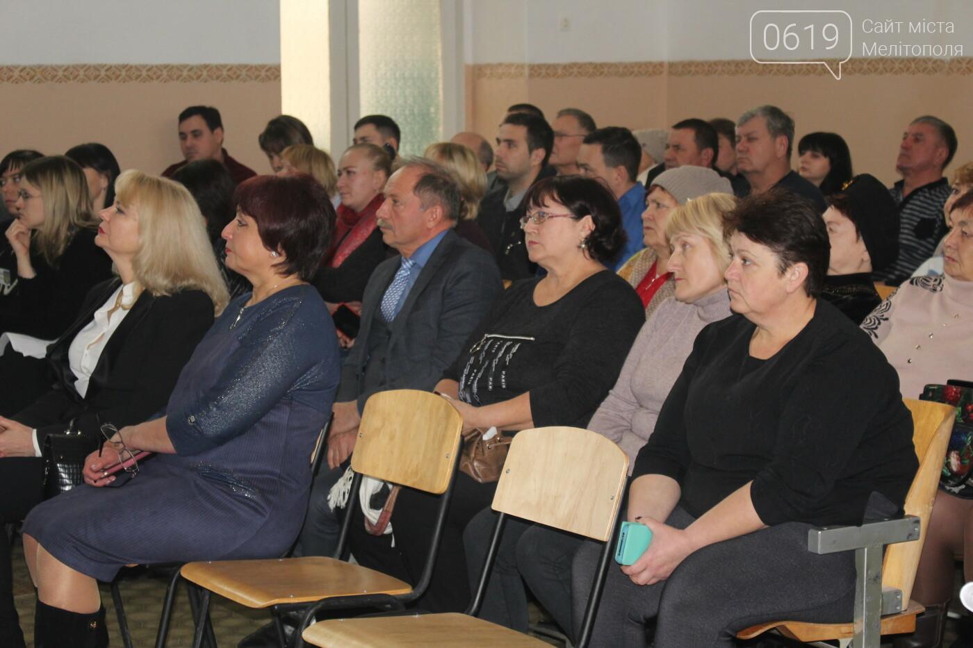 В Мелитопольском районе жителям двух громад рассказали о преимуществах реформы, фото-2