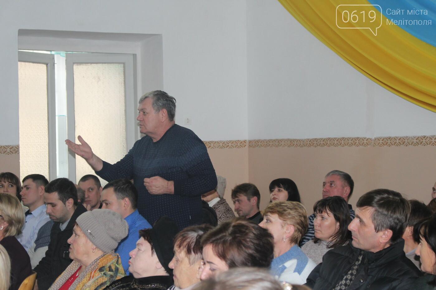 В Мелитопольском районе жителям двух громад рассказали о преимуществах реформы, фото-3