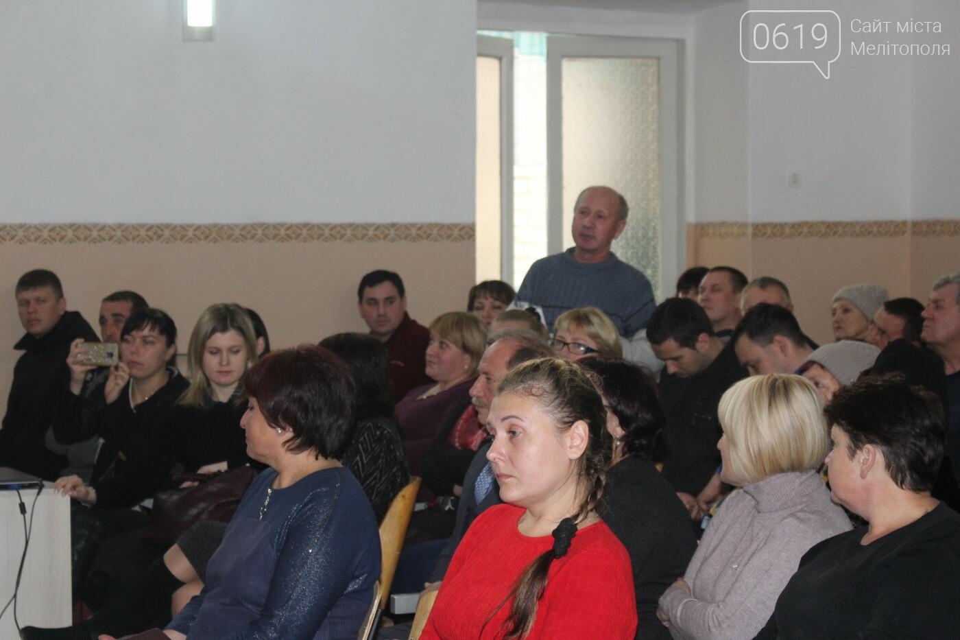 В Мелитопольском районе жителям двух громад рассказали о преимуществах реформы, фото-4