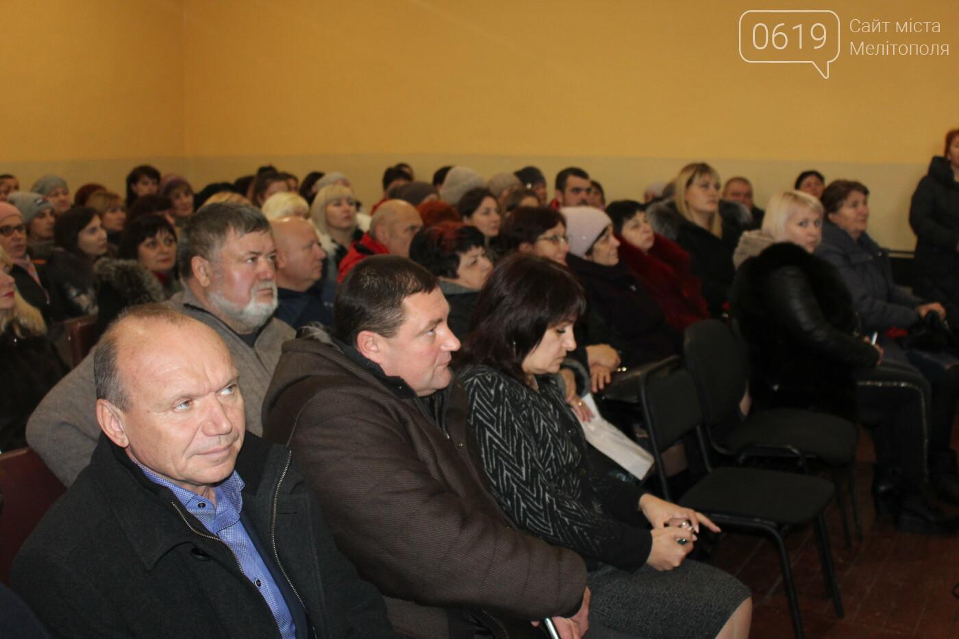 В Мелитопольском районе жителям двух громад рассказали о преимуществах реформы, фото-6