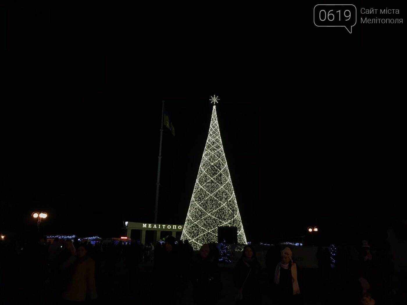 В Мелитополе зажглись тысячи огней, - ФОТО, фото-2