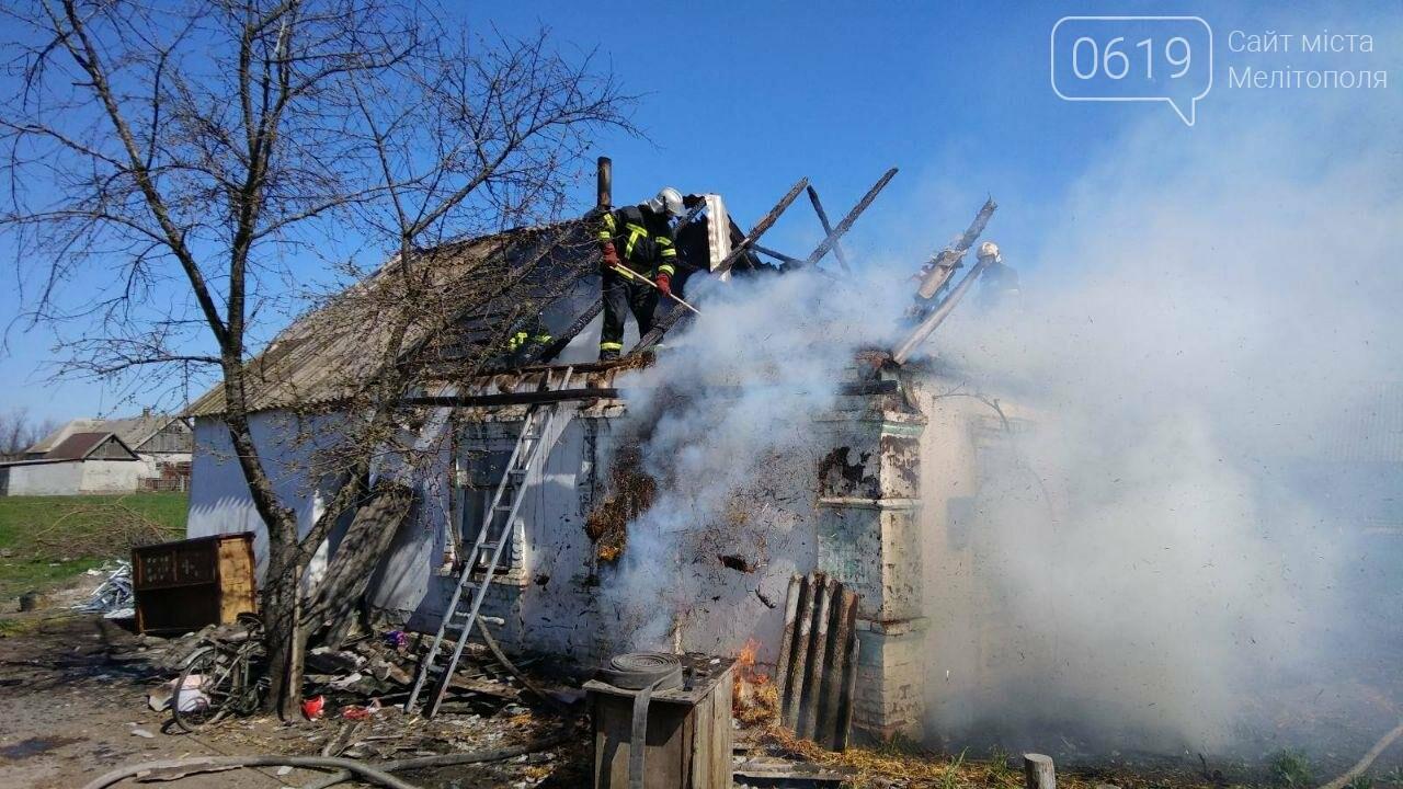 У Мелітопольському районі трапилась пожежа: обійшлось без постраждалих , фото-2
