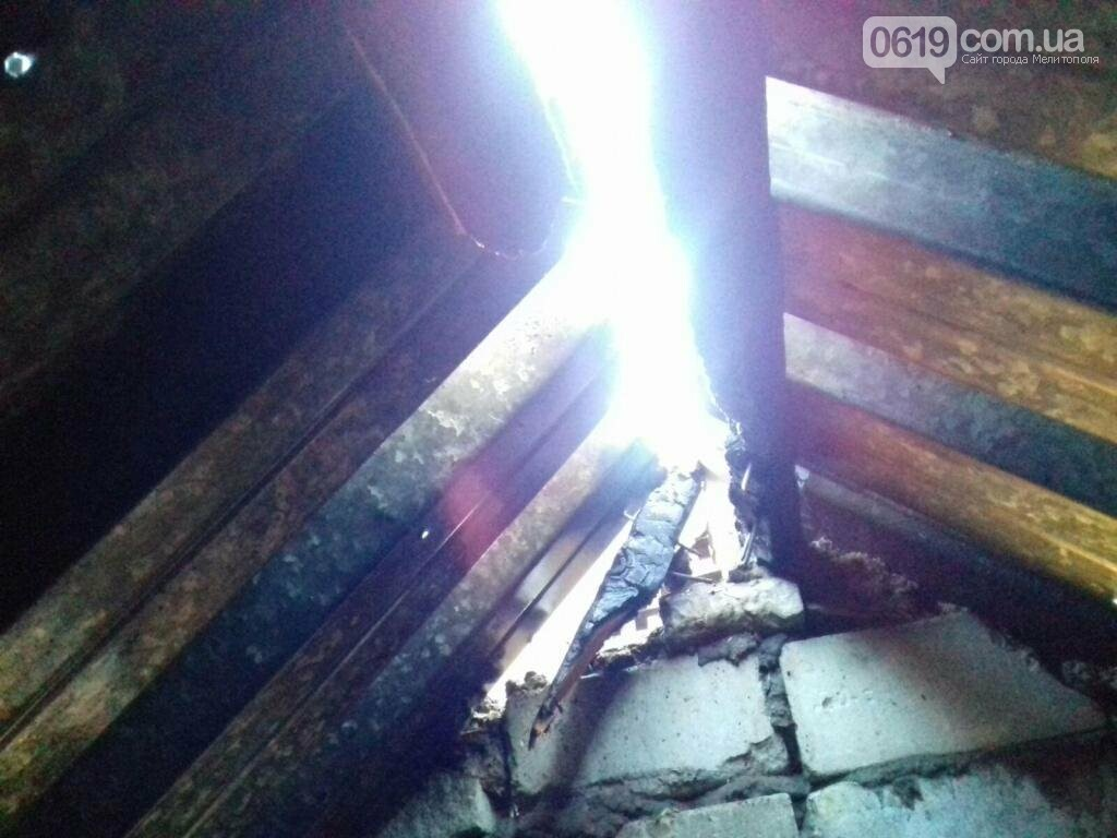 Вогнеборці Мелітополя врятували від повного знищення надвірну споруду, фото-1