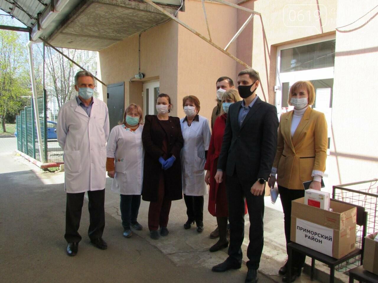 В Мелитополь передадут экспресс-тесты для выявления коронавируса от ДТЭК ВИЭ и Фонда Рината Ахметова, фото-2