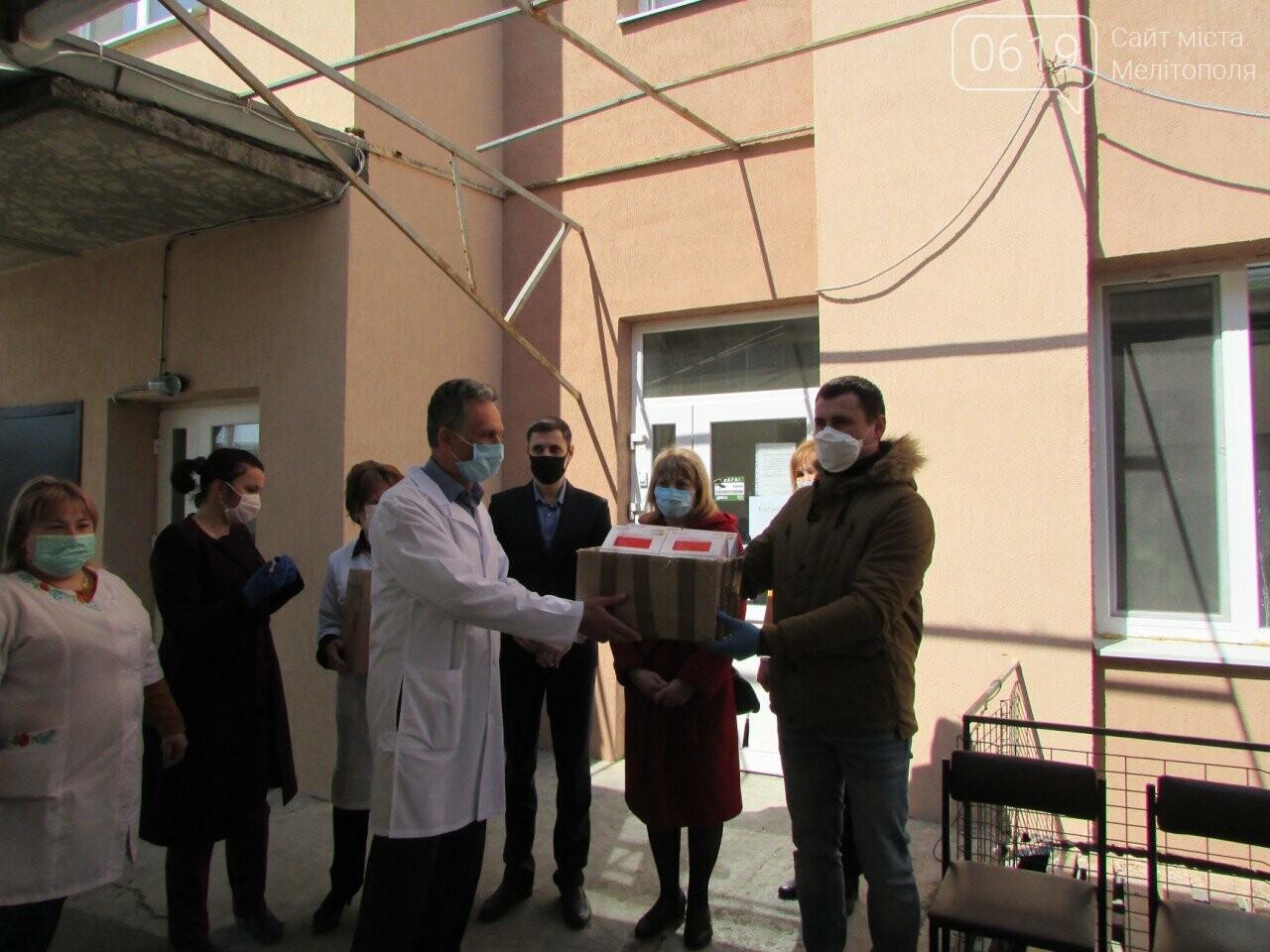 В Мелитополь передадут экспресс-тесты для выявления коронавируса от ДТЭК ВИЭ и Фонда Рината Ахметова, фото-1