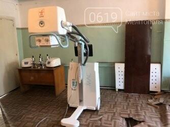 Пересувний рентген-апарат надійшов до інфекційного відділення Мелітопольської лікарні, фото-2