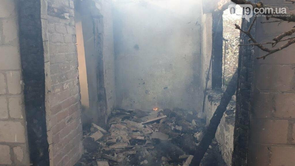 У Мелітопольскому районі сталась пожежа, фото-1
