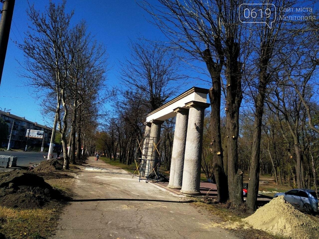В мелітопольському парку садстанції проходить масштабна реконструкція, фото-1