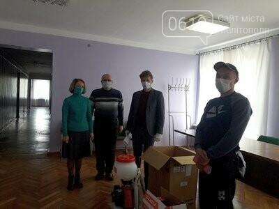 Медзаклади та сільські ради Мелітопольського району отримали санепід матеріали, фото-2