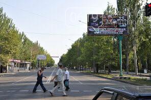 Билборды в Мелитополе: ключевые преимущества и особенности размещения , фото-5