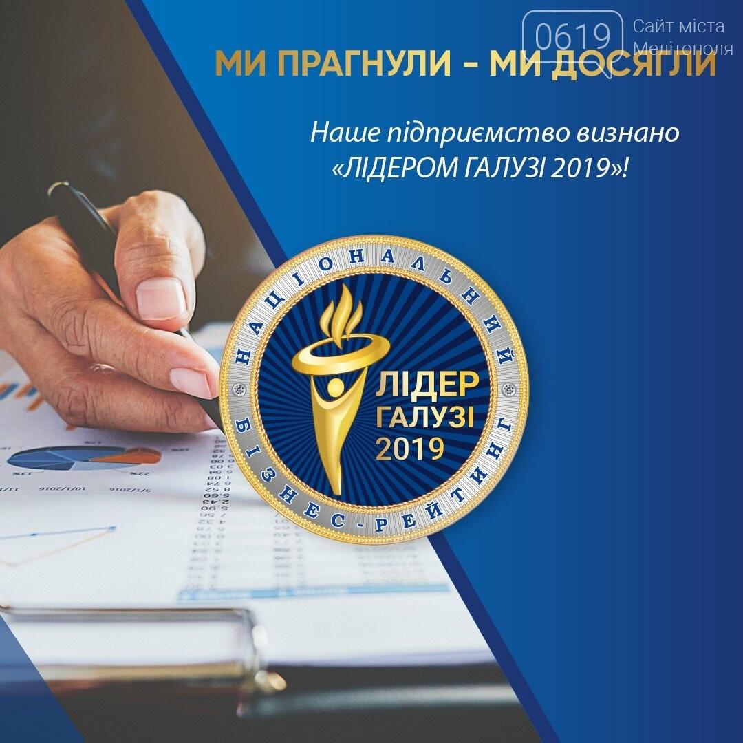Билборды в Мелитополе: ключевые преимущества и особенности размещения , фото-1