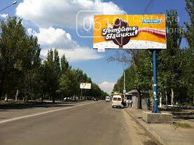 Билборды в Мелитополе: ключевые преимущества и особенности размещения , фото-6