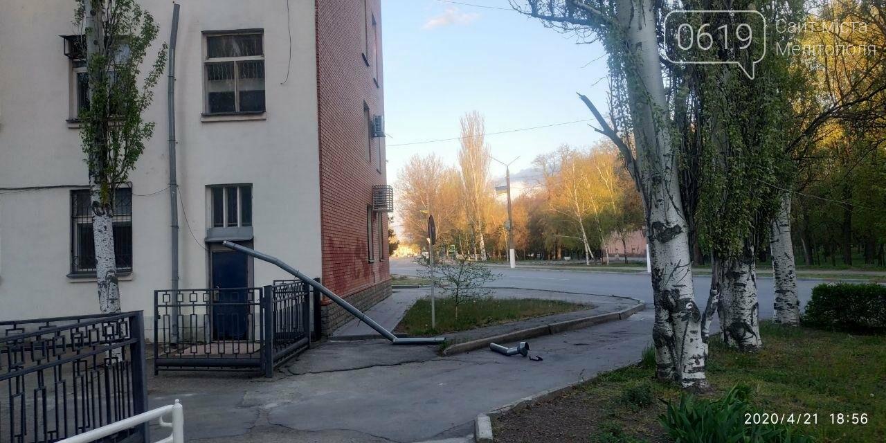 У Мелітополі з будівлі пенсійного фонду відірвався водовідвід, фото-2