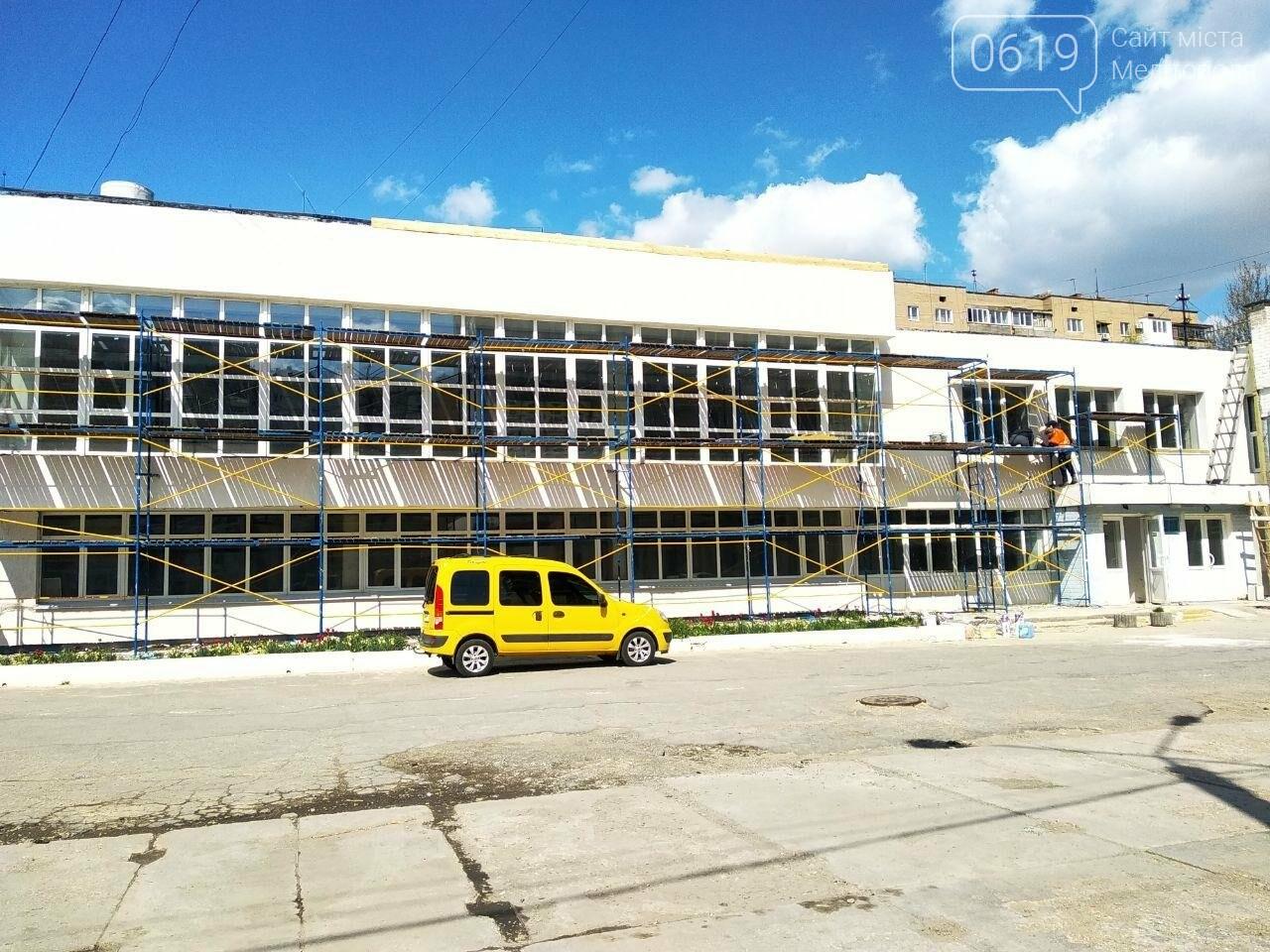 В Мелітополі продовжуються ремонтні роботи в музичній школі, фото-2