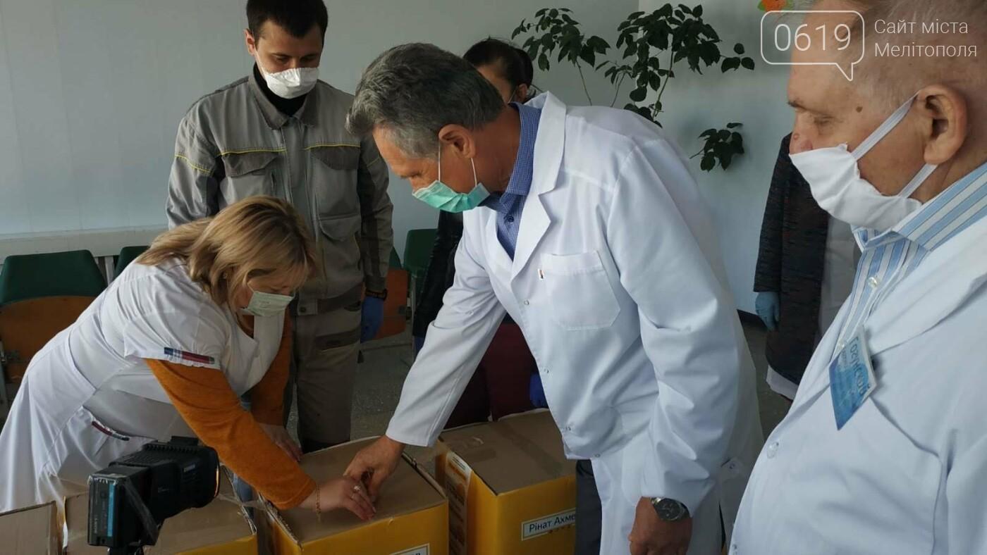 ДТЭК ВИЭ и Фонд Рината Ахметова обеспечили медиков г. Приморск средствами индивидуальной защиты