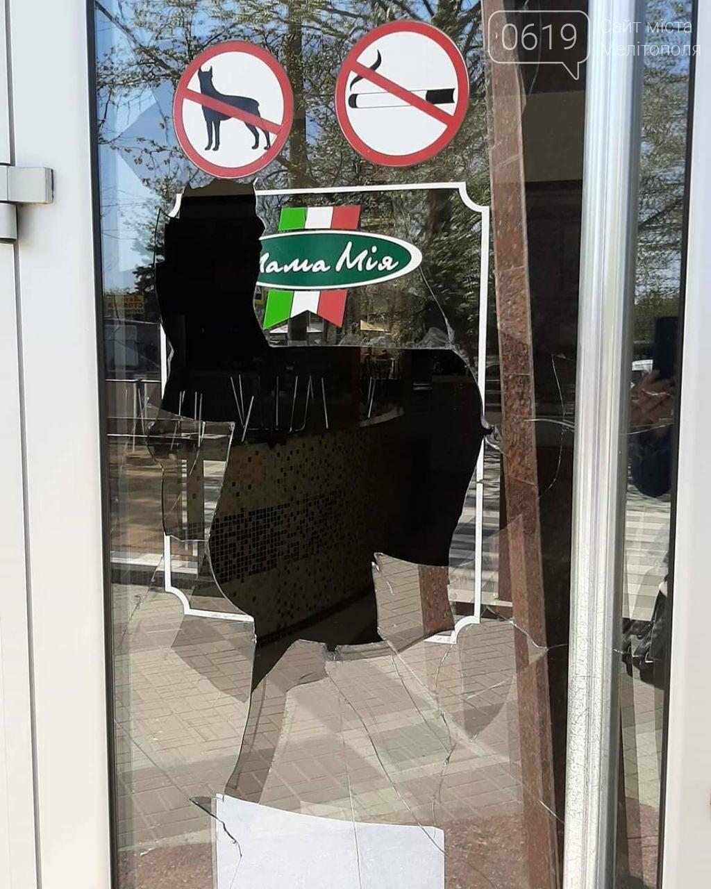 В популярному мелітопольському кафе побили скло, фото-5