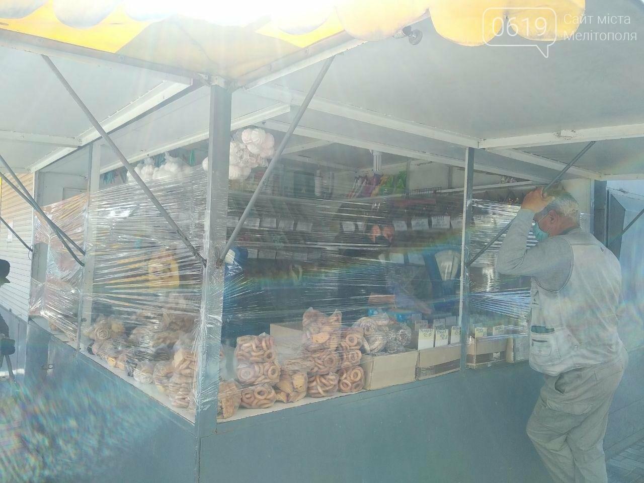 Мелитопольские рынки заработали по новым правилам, фото-3