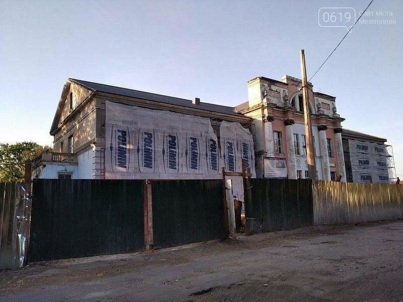 В мелитопольском ДК Железнодорожников продолжается капитальный ремонт, фото-2