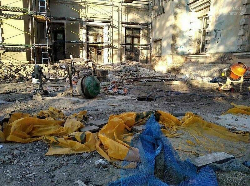 В мелитопольском ДК Железнодорожников продолжается капитальный ремонт, фото-6