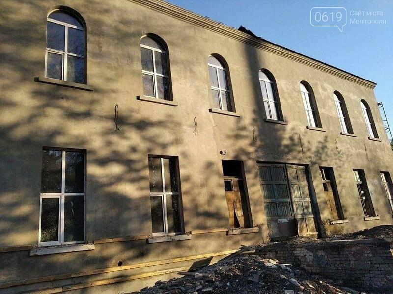 В мелитопольском ДК Железнодорожников продолжается капитальный ремонт, фото-4