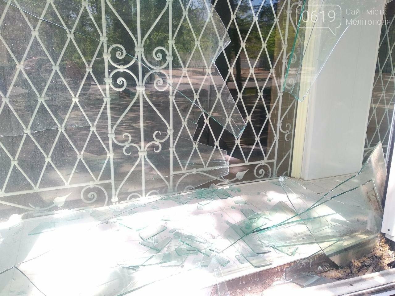 """В Мелитополе ночью разбили стекло в отделении """"Ощадбанка"""", фото-1"""