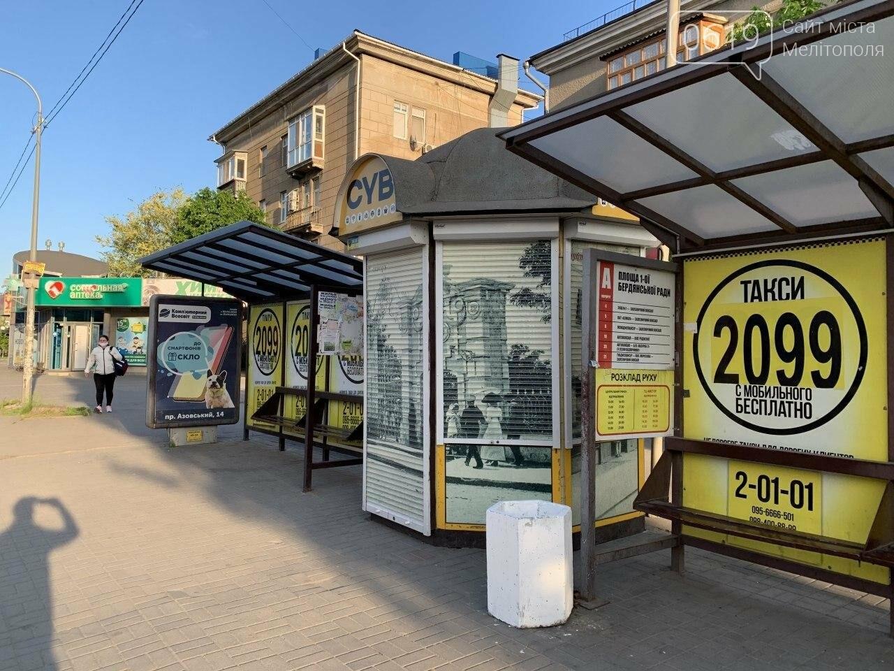 Открой свой бизнес в центре Бердянска, фото-2