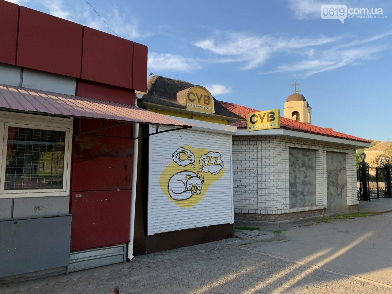 Открой свой бизнес в центре Бердянска, фото-9