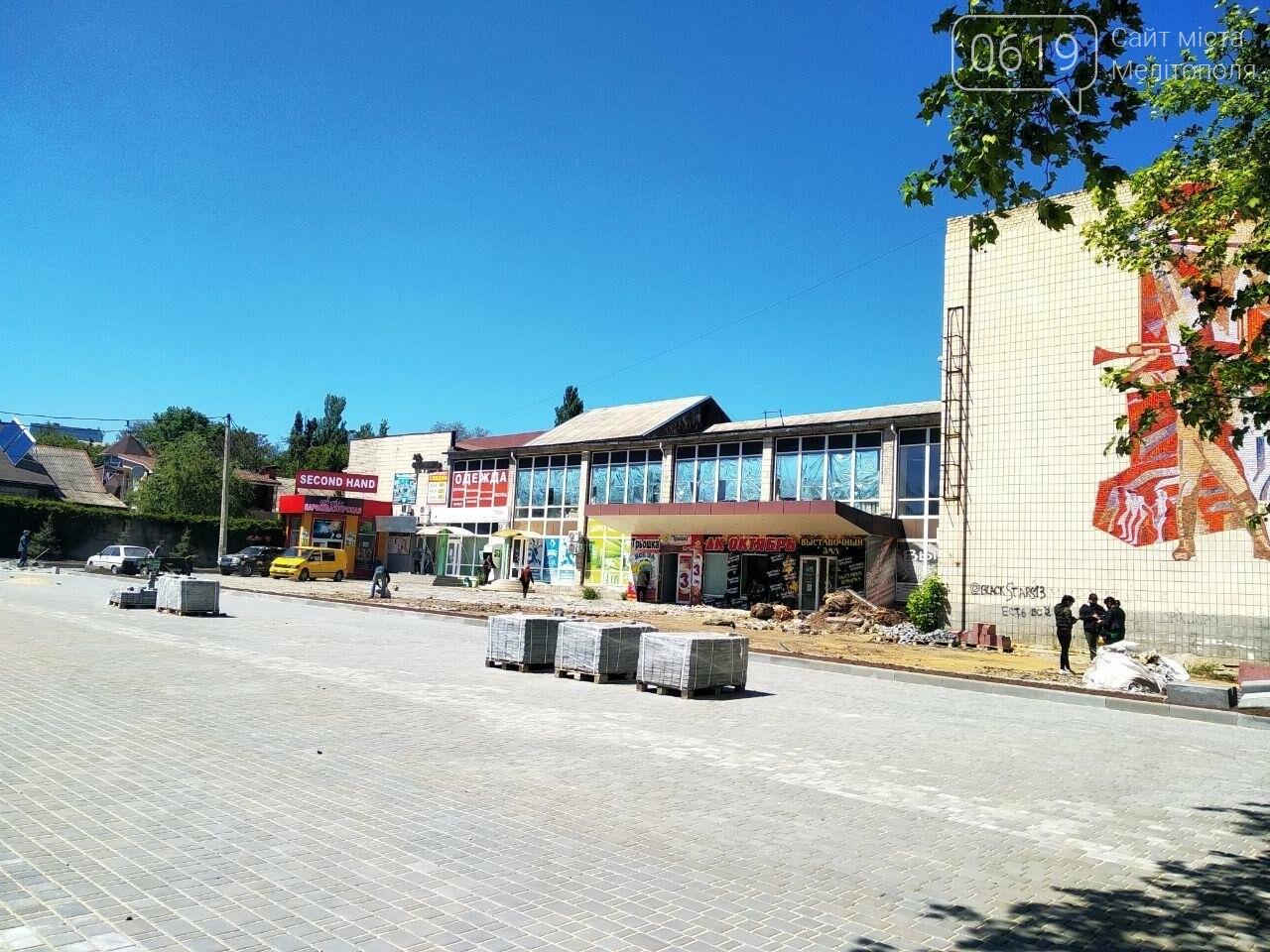В нижней части Мелитополя продолжается обустройство новой парковки, фото-2