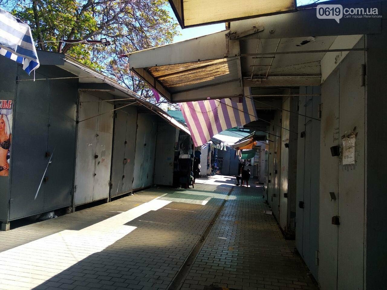 В Мелитополе начали работать вещевые рынки, фото-1