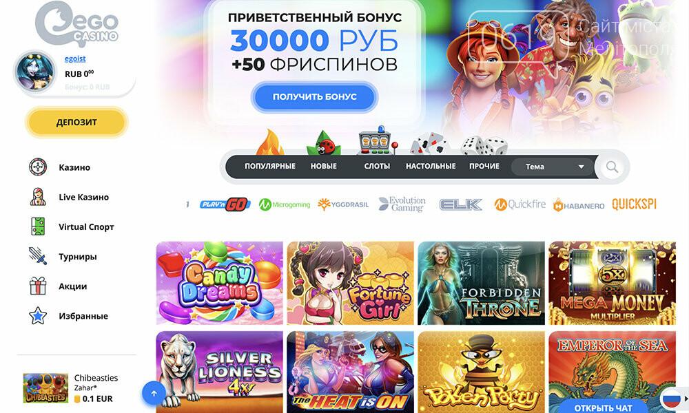 Особенности интернет-казино , фото-6