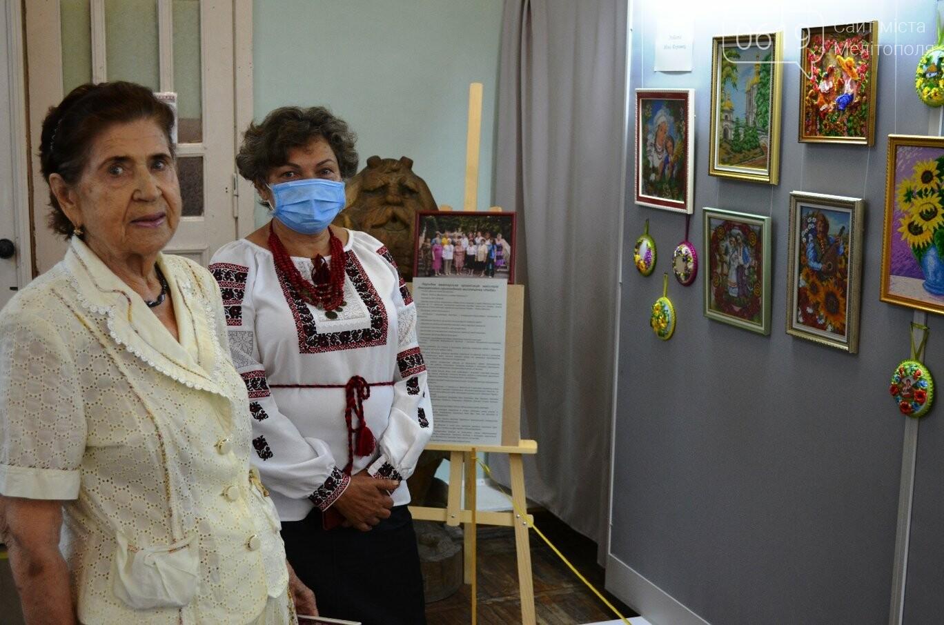 В Мелитопольском краеведческом музее проходит захватывающая выставка, фото-5