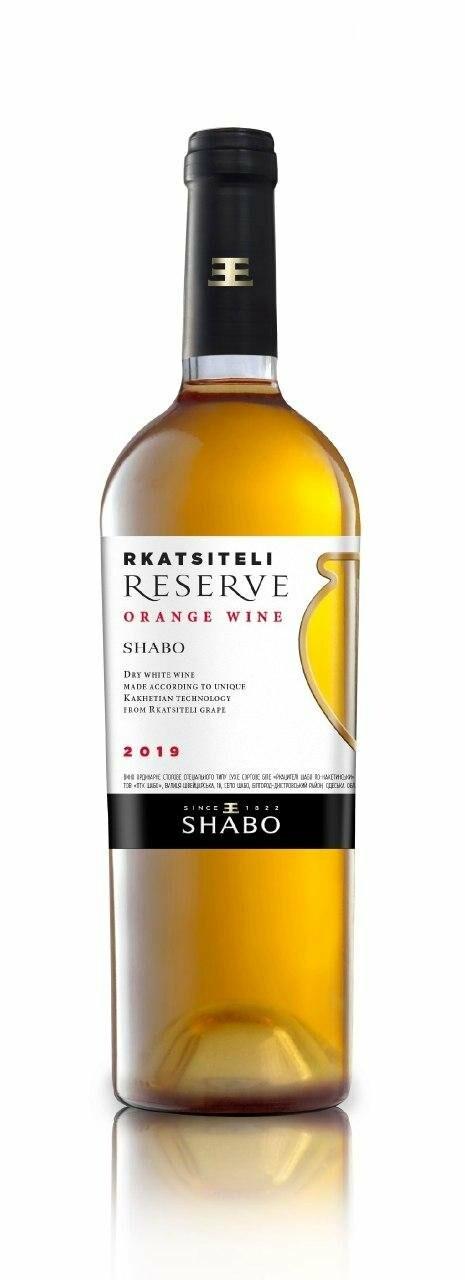 Эксклюзив от SHABO: вино, созданное под землей, фото-3