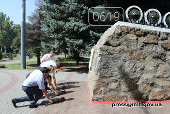 В Мелитополе отметили 75-летие окончания Второй мировой войны, фото-1