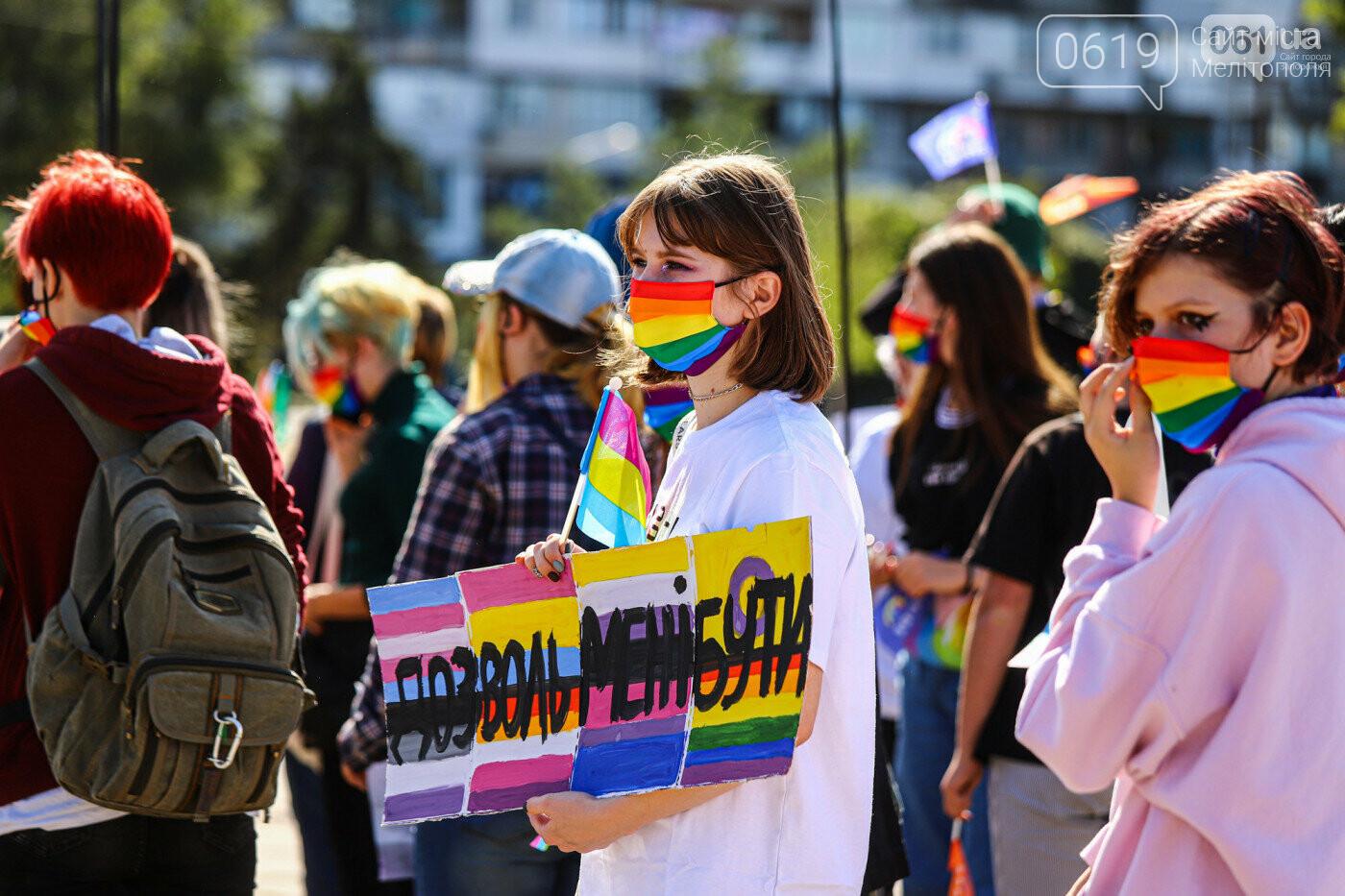 ЛГБТ-парад в Запорожье не обошелся без происшествий, фото-2