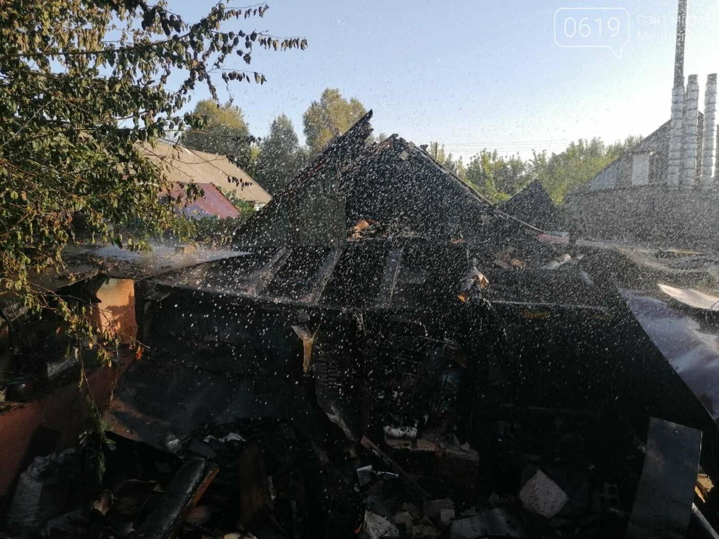 В Мелитополе произошел масштабный пожар в частном секторе, фото-2