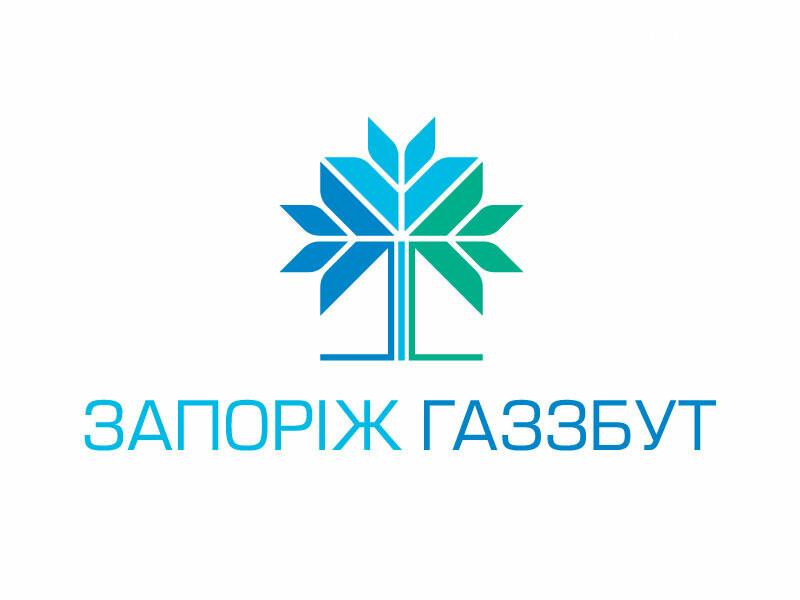 В Мелитополь зашел крупный поставщик газа, фото-1