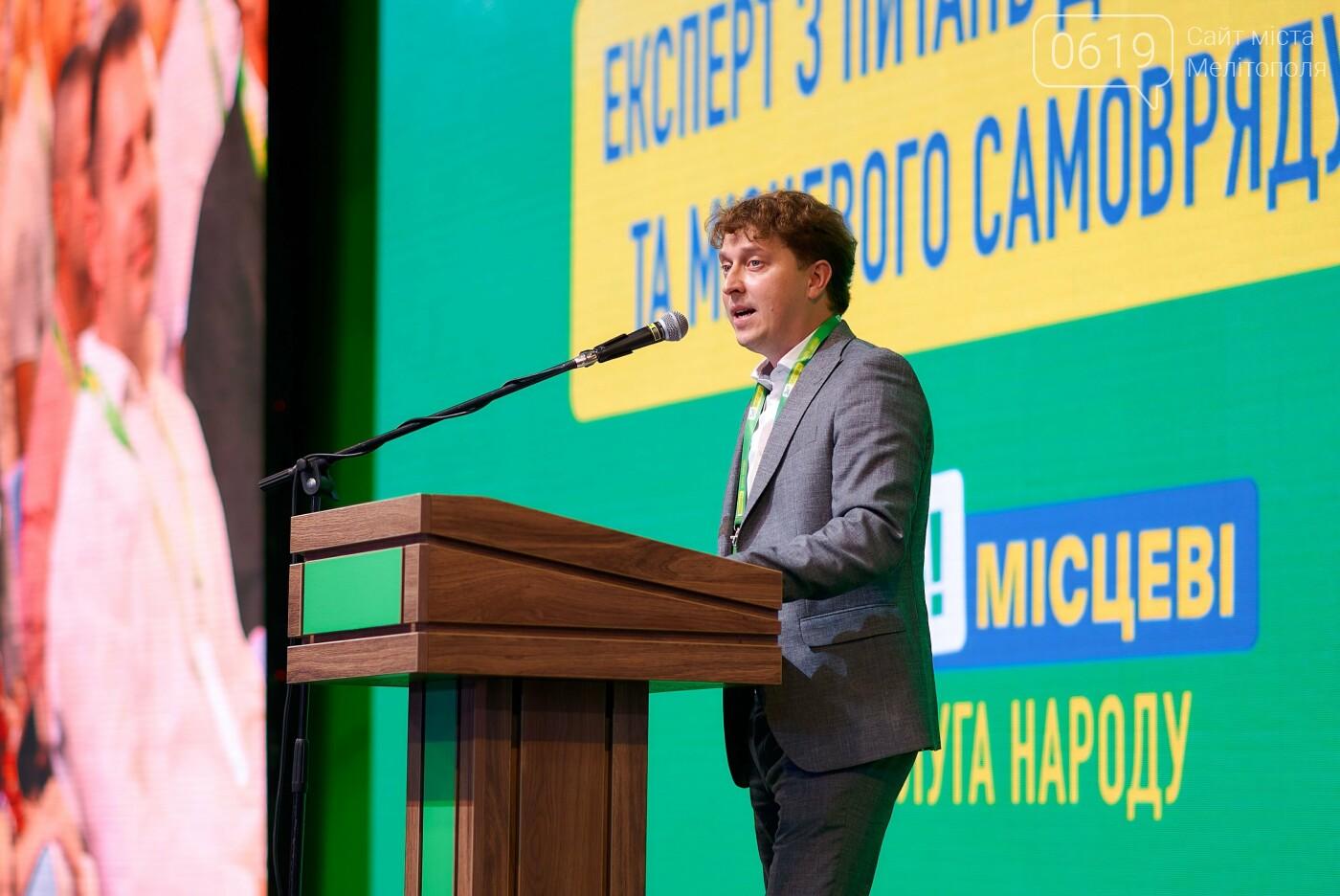 Освіта, спорт, культура. Олександр Свистун розповів про важливі зрушення у гуманітарній сфері, фото-1
