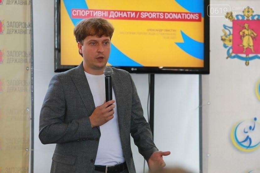 Освіта, спорт, культура. Олександр Свистун розповів про важливі зрушення у гуманітарній сфері, фото-4