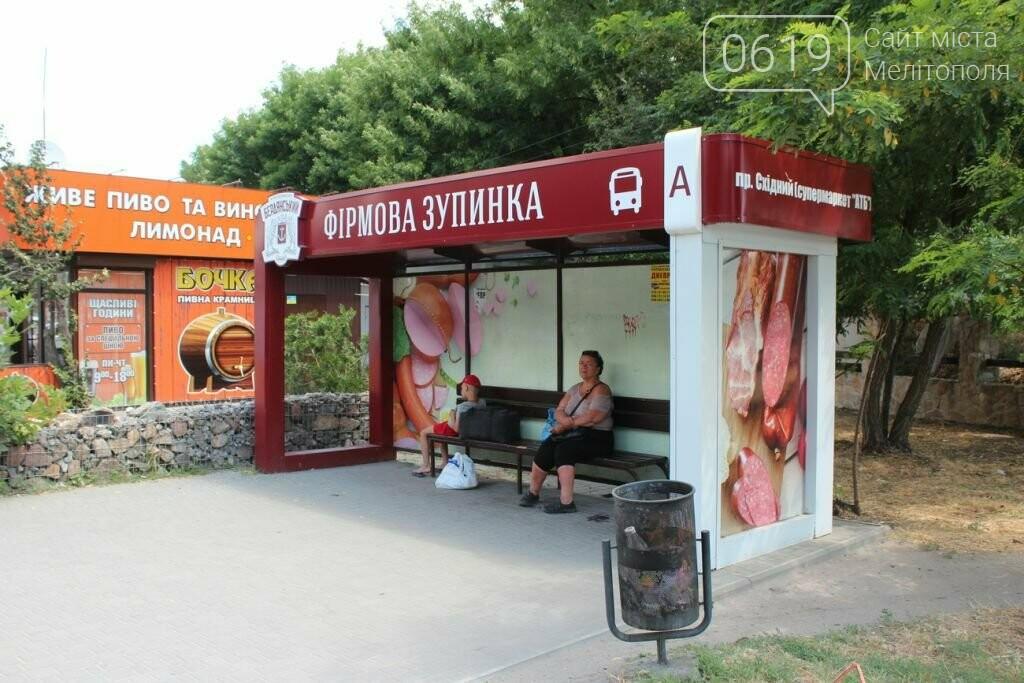 Новые современные велопарковки в Бердянске, фото-10