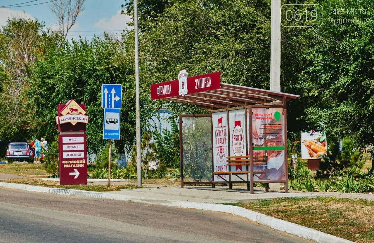 Новые современные велопарковки в Бердянске, фото-13
