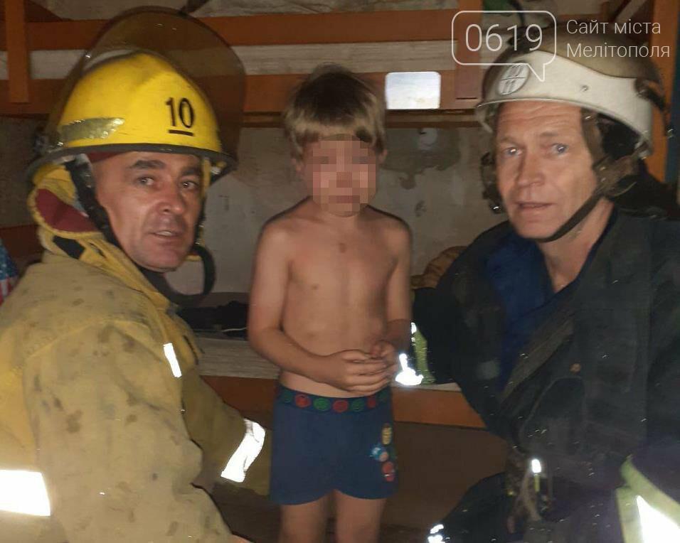 Играя с огнем ребенок чуть не спалил квартиру в Мелитополе, фото-1