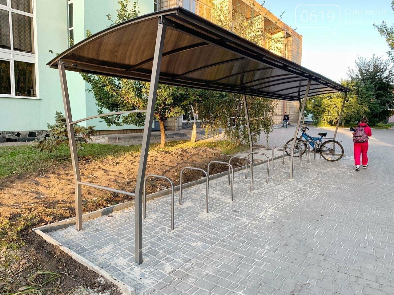 В ногу со временем: развитие велоинфраструктуры в Бердянске, фото-1