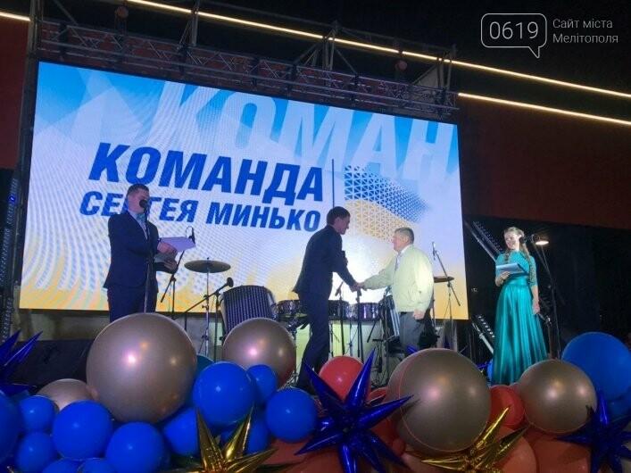 В Мелитополе открыли водно-спортивный комплекс, фото-1