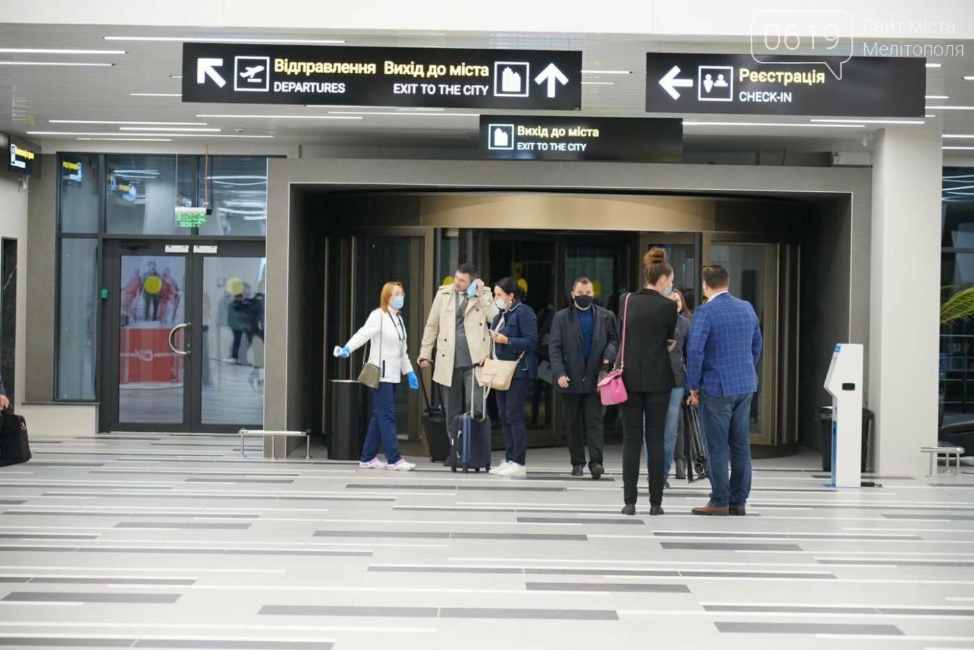 Новый терминал Запорожского Международного аэропорта отправил первый рейс, фото-1