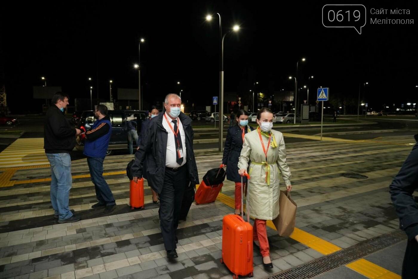 Новый терминал Запорожского Международного аэропорта отправил первый рейс, фото-2