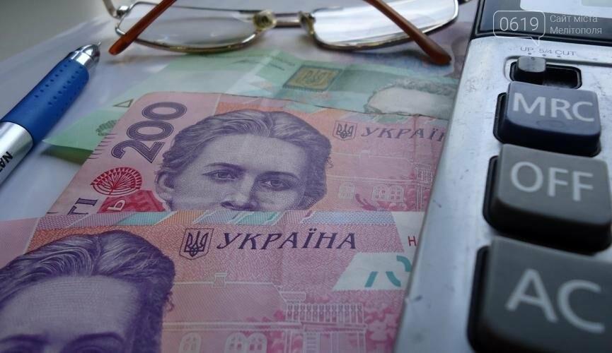 Зарплаты, пенсии и соцвыплаты по-новому, фото-1