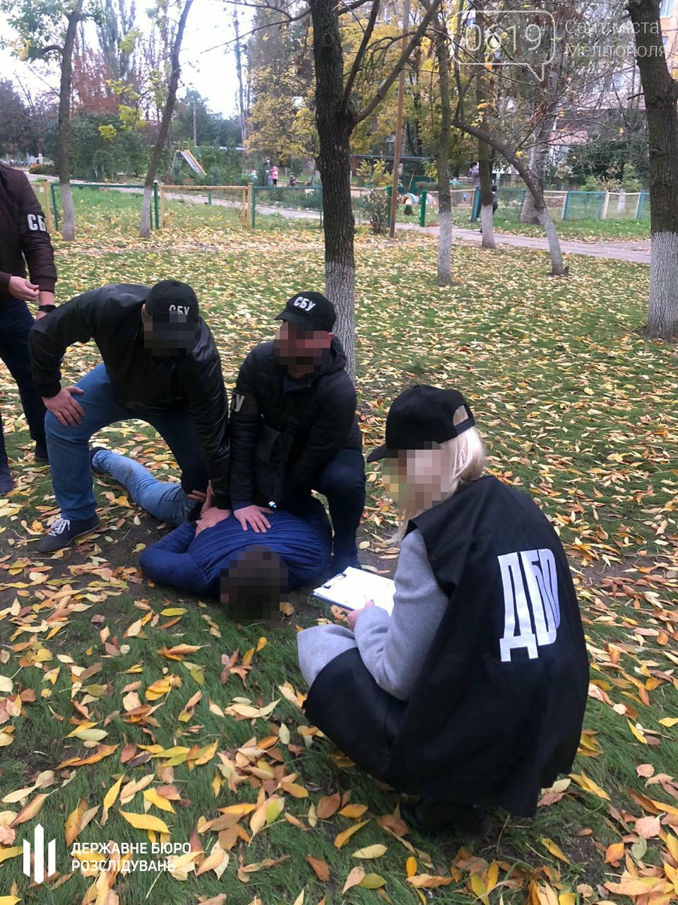 Мелитопольские правоохранители задержали следователя-взяточника из Херсонской области, фото-1