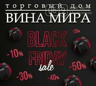 Черная пятница в Мелитополе - что предлагают компании?, фото-25